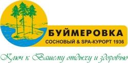 Буймеровка Сосновый & SPA-Курорт 1936, ООО