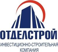 ИСК «Отделстрой» , ООО