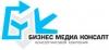 Бизнес Медиа Консалт, ООО