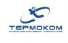 Группа Компаний ТЕРМОКОМ, ООО