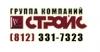 Группа компаний СТРОЙС, ЗАО