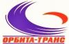 Орбита-Транс, ООО